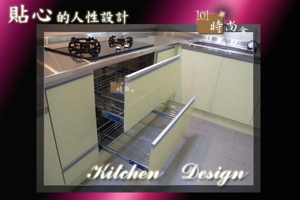 101時尚廚房設計 -05.jpg