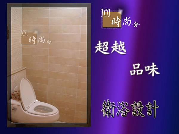 @101時尚舍 廚房設計 衛浴設計--時尚廚衛設計36