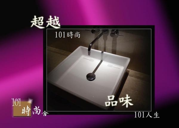 @101時尚舍 品味廚房 衛浴設計--廚衛設計08