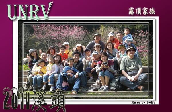 @2011鹿谷麒麟潭-波斯園露營區