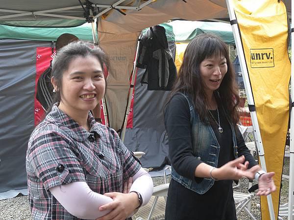 2011/04/2-4南投日月潭左岸松湖露營  - ~UNRV環球露營 -露頂家族