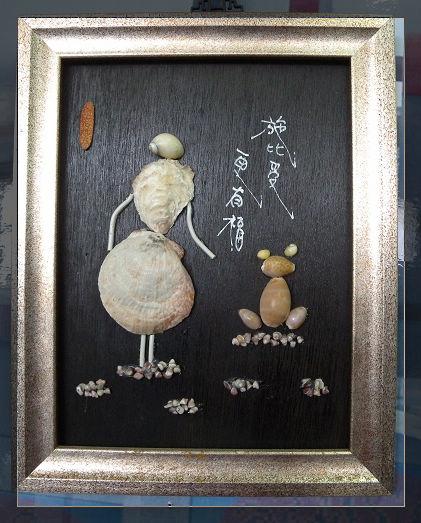 @2010/10/01-03  UNRV環球 澎湖露營超會玩 - 三隻小豬 - 破冰之旅 - 澎湖漁村體驗行-3