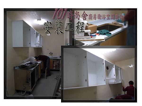 101時尚廚房設計 -07.jpg