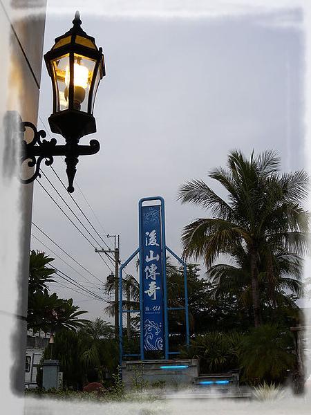 2010.0709-11RV花東之旅032.JPG