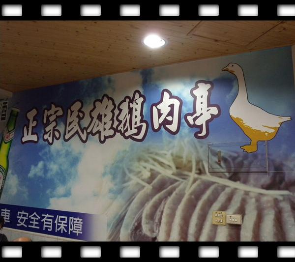 2010/10/01-03  UNRV環球 澎湖露營超會玩 - 三隻小豬 - 破冰之旅 - 澎湖漁村體驗行