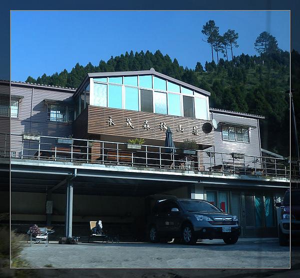新竹永茂露營112.JPG
