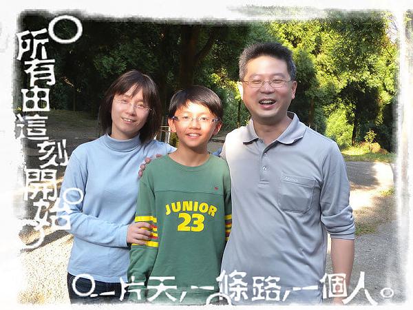 新竹永茂露營067.JPG
