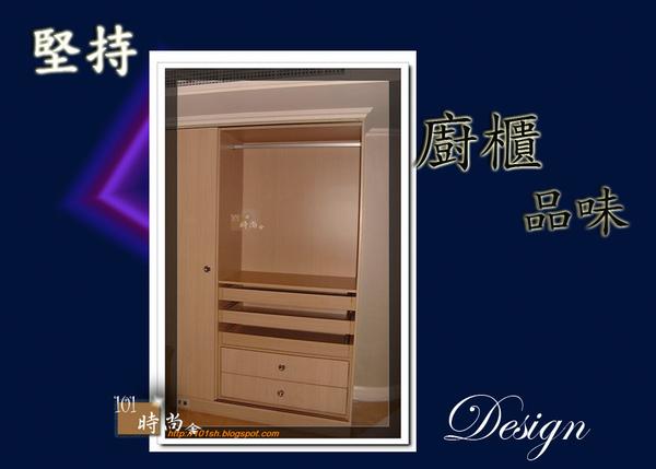 @101時尚舍廚衛 享受浪漫歐洲風情系統櫥櫃