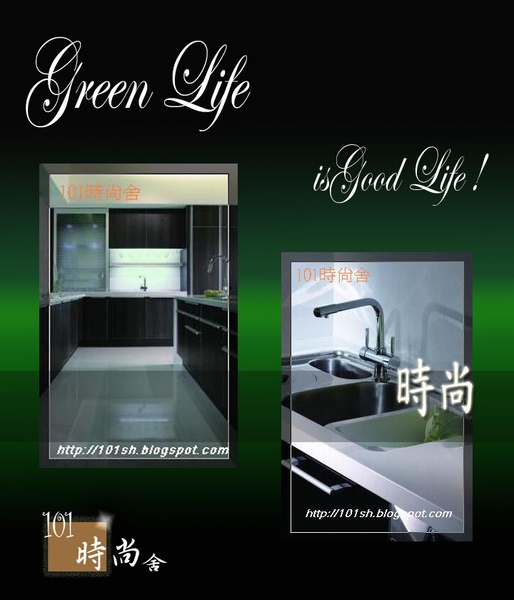 @101時尚舍 -廚房設計-廚具工廠直營 210CM廚具上下櫃 特價優惠29,200元