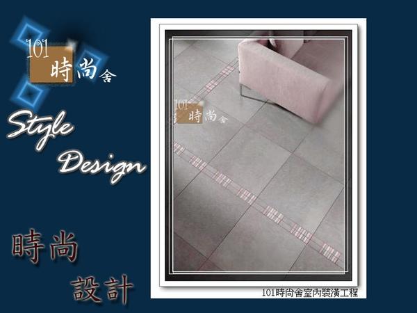 @101時尚舍 廚房設計 衛浴設計 室內裝潢工程