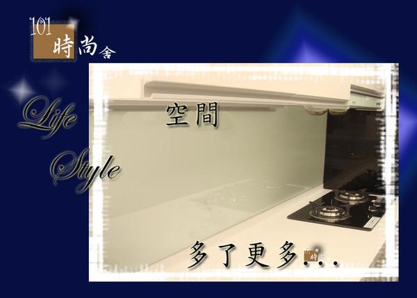 @101時尚舍 專業廚具工廠 廚衛空間設計 - 晶彩系列