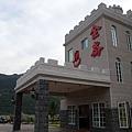 2010.0709-11RV花東之旅031.JPG