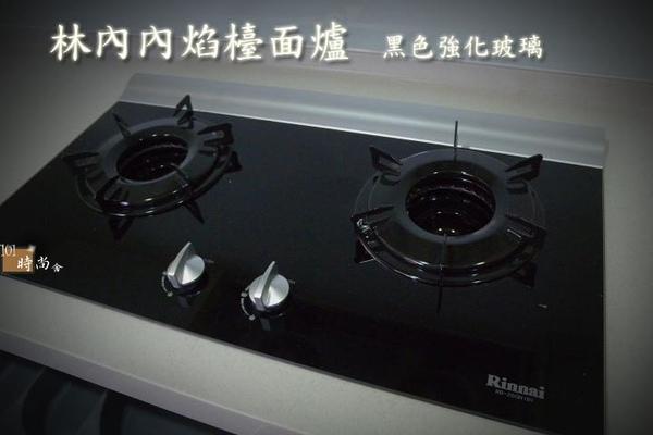 歐式廚具三機瓦斯爐、排油煙機、烘碗機-- 工廠直營 免費現場丈量估價