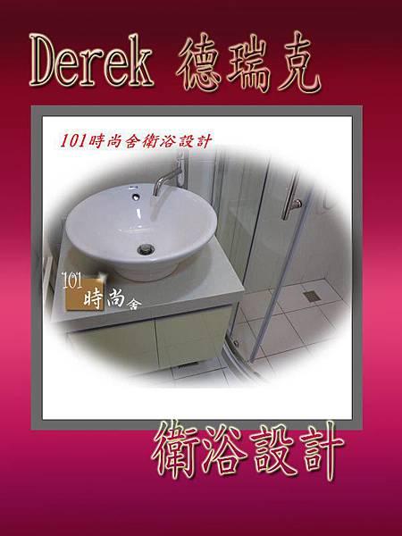 @101時尚舍 廚房設計 衛浴設計--時尚廚櫃設計35