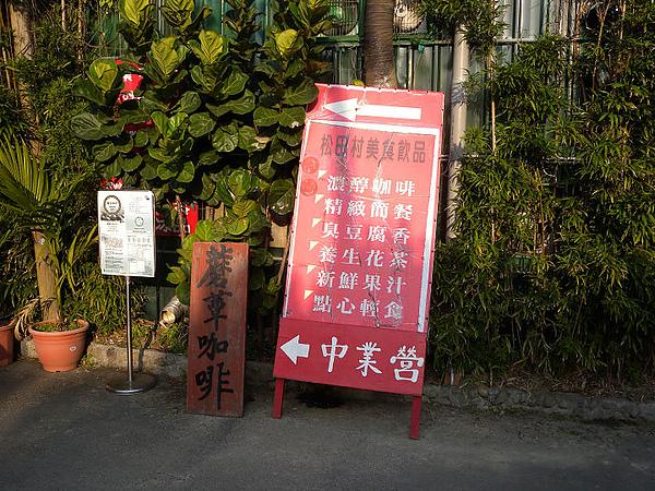 2011新竹雲雀跨年 058.JPG