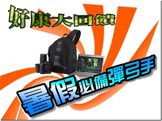 Slingshot350 AW-news