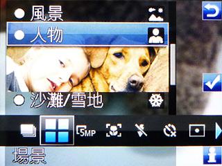 P1020062.jpg