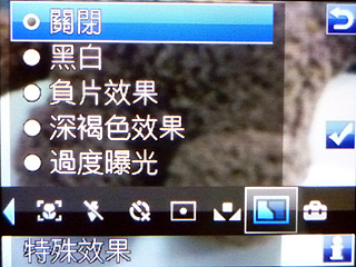 P1020072.jpg