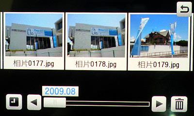 P1020200.jpg