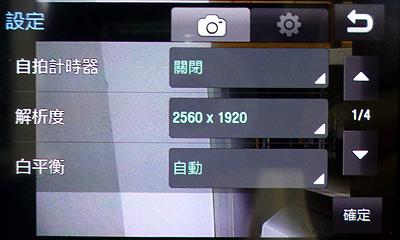 P1020205.jpg