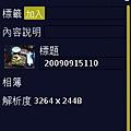 Screenshot0017.jpg
