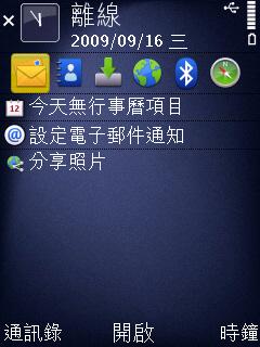 Screenshot0019.jpg