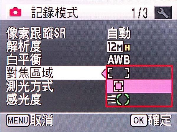 DSC_5214.jpg
