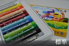 D3000-Color-01標準s.jpg