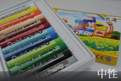 D3000-Color-02中性s.jpg