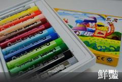 D3000-Color-03鮮豔s.jpg