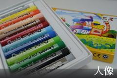 D3000-Color-05人像s.jpg