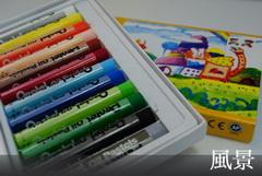 D3000-Color-06風景s.jpg