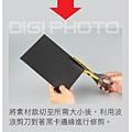 黑卡應用篇part1.jpg