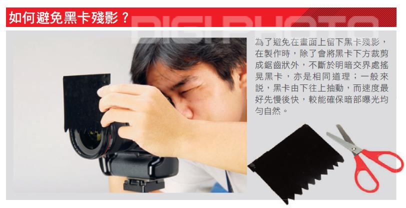 黑卡應用篇part4.jpg