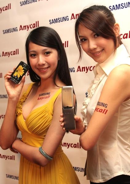 2009年第一季表現亮眼 三星穩坐觸控手機類龍頭寶座,暑假主打中階觸控手機S5230與時尚小折機S3600.JPG