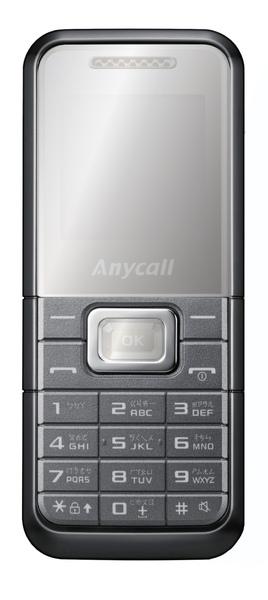 Samsung B309擁有最Bling Bling 的時尚鏡面設計,內建超大500組電話簿、300則簡訊儲存,滿足單純通化需求的年輕族群.jpg