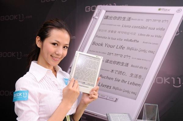 【BOOK11新聞照片】BOOK11獨家推出首部繁體中文電子書閱讀器 開啟國人閱讀新思維.JPG