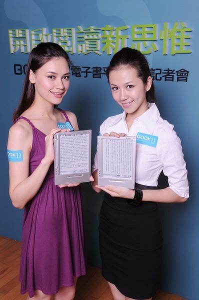 【BOOK11新聞照片】全台最強電子書服務平台BOOK11及首部繁體中文電子書閱讀器震撼登台.JPG