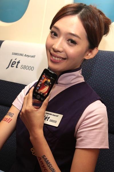 Samsung Jet S8000 創造更聰明快速的多工處理及更有趣的多媒體玩樂體驗.JPG