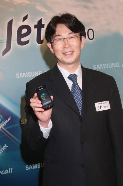 台灣三星電子行動通訊事業部柳在炫協理宣佈 Samsung Jet S8000 正式登台.jpg