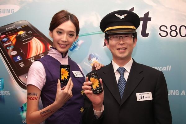 台灣三星電子行動通訊事業部柳在炫協理與模特兒化身機師與空姐詮釋 Samsung Jet S8000 以 800MHz 超強處理器打造高速行動飛行體驗.JPG