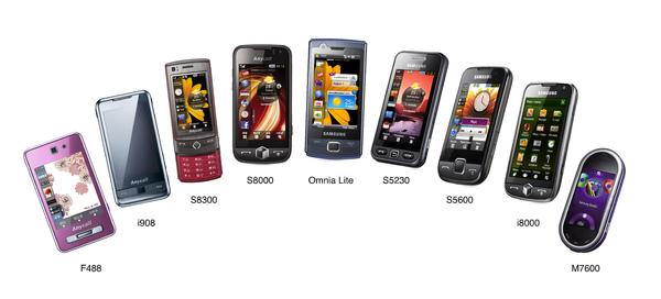三星下半年觸控手機精銳盡出  十餘款機種積極搶市.jpg