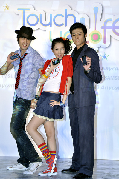 台灣三星電子今日宣告 「2009觸控年」開始,主打觸控手機.jpg