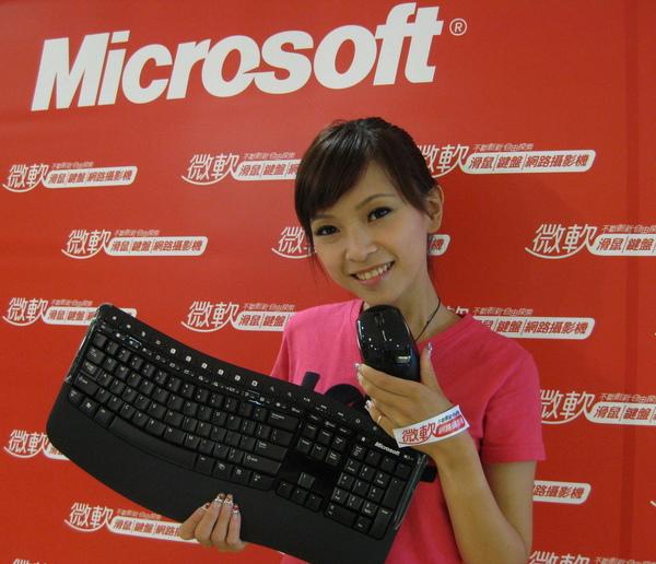 Microsoft無線舒適鍵鼠組5000-2.jpg