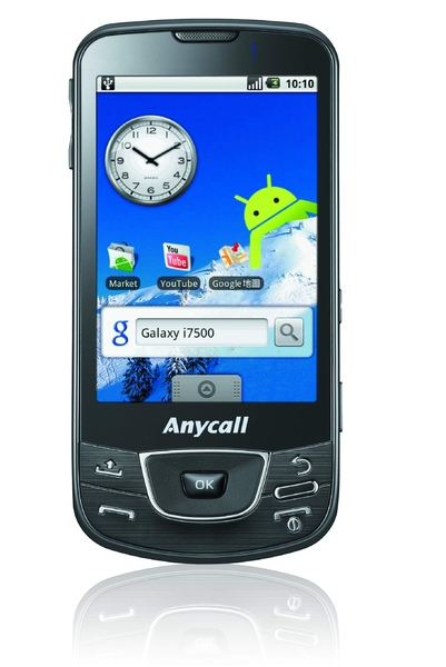 Samsung Galaxy i7500全球最薄、容量最大、電力超長Android Phone.jpg