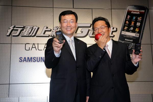 台灣大、三星首度合作引進Android手機Galaxy i7500.jpg