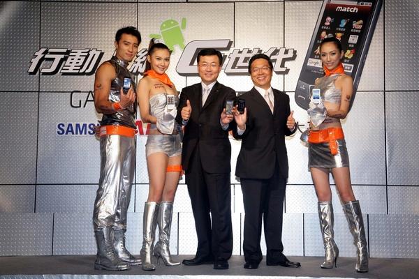 台灣大引進市場上規格最高的Android手機Samsung Galaxy i7500,提供最佳行動上網裝置選擇!.jpg