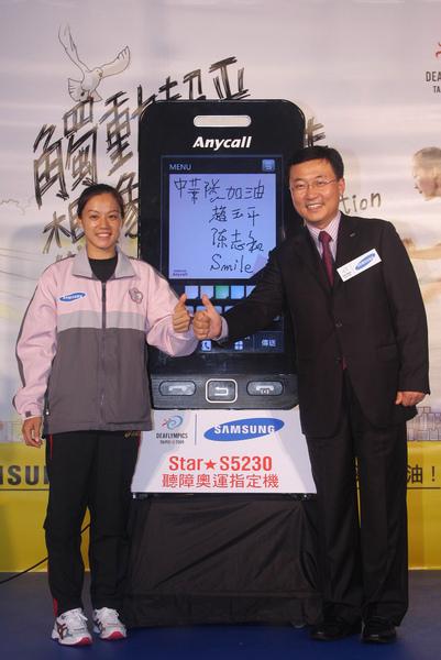 三星聽奧大使陳蘭鳳與台灣三星電子金衡睦總經理共同啟動三星聽奧觸控互動加油機.jpg