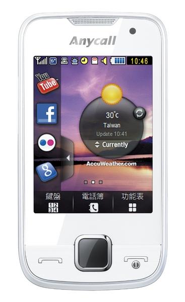 Samsung Anycall S5600-奇幻白.jpg