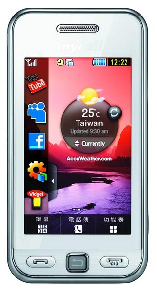 Samsung S5230 星幻白.jpg